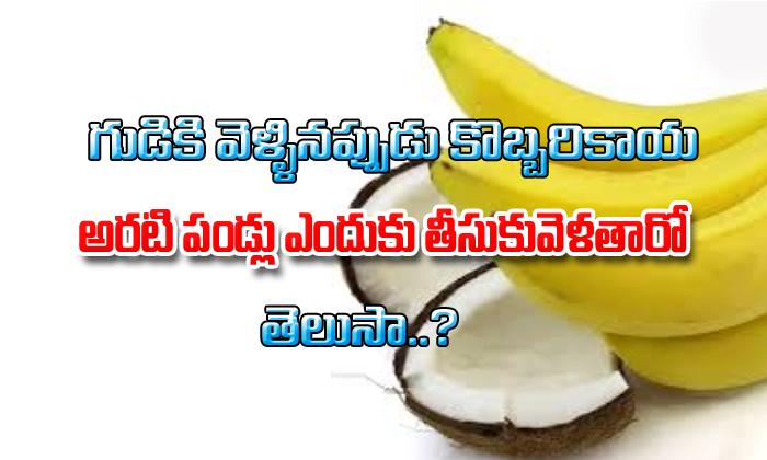 Coconut And Banana Ritual At Temple