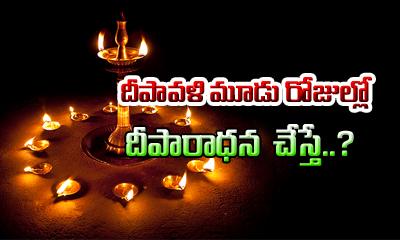 Deepavali Three Days Deepam Benefit--Deepavali Three Days Deepam Benefit-
