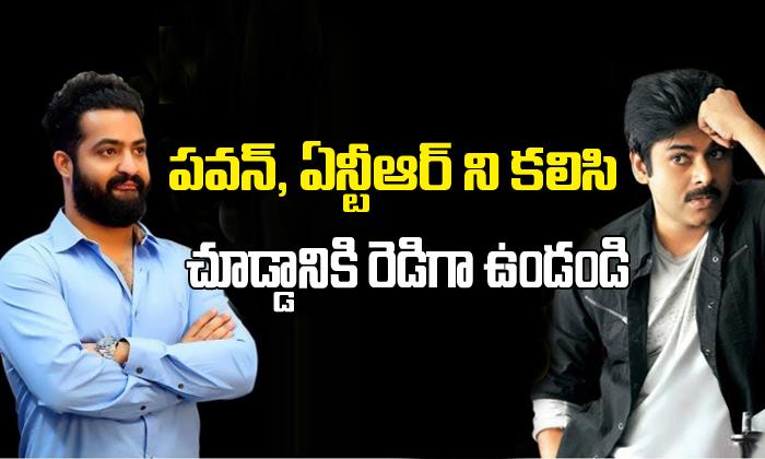 Get Ready To See Pawan Kalyan And NTR Together- Telugu