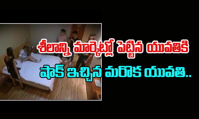 Girl Auction Her Virginity For I – Phone- Telugu