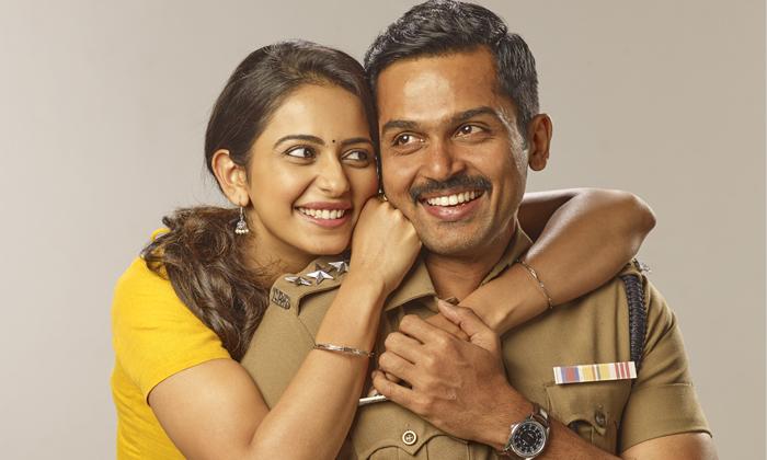 Khakee Movie Latest Stills- Telugu