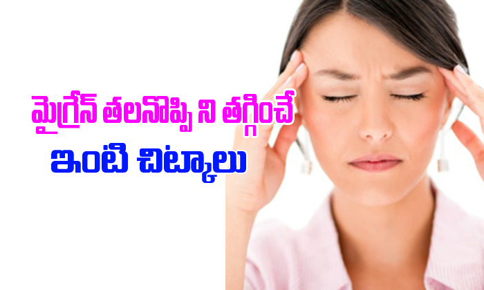 Home Remedies for Migraines-