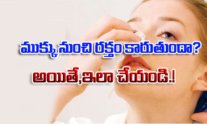 How to Stop a Nosebleed Fast-