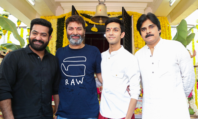 Jr NTR And Trivikram Srinivas Movie Opening Photos- Telugu