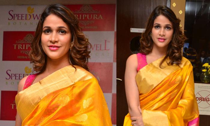 Lavanya Tripathi Stills-