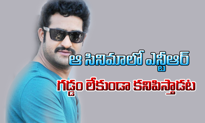 NTR to appear without beard-