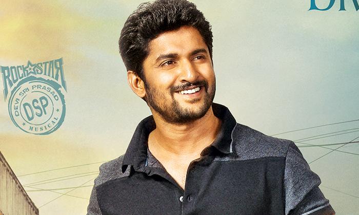MCA Movie Latest Still And Poster- Telugu