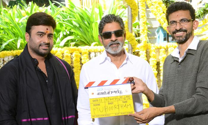 Aatagallu Movie Opening-