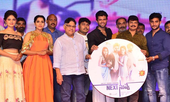 Next Nuvve Movie Audio Launch- Telugu