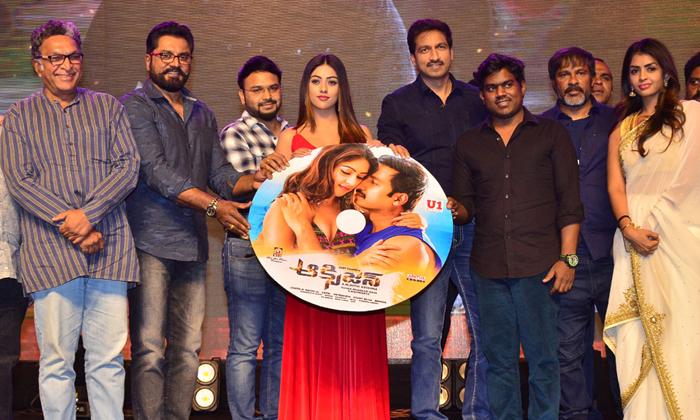 Oxygen Movie Audio Launch- Telugu