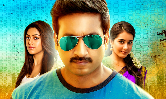Oxygen Movie New Stills And Posters- Telugu