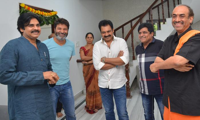 JanaSena Party New Office Launch- Telugu