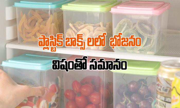 Plastic box food is harm your health-