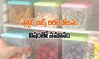 Plastic Box Food Is Harm Your Health---