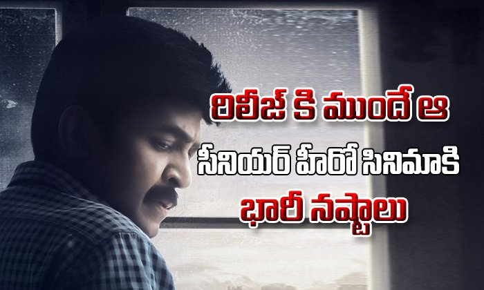 Producer in huge loss even before movie got released-