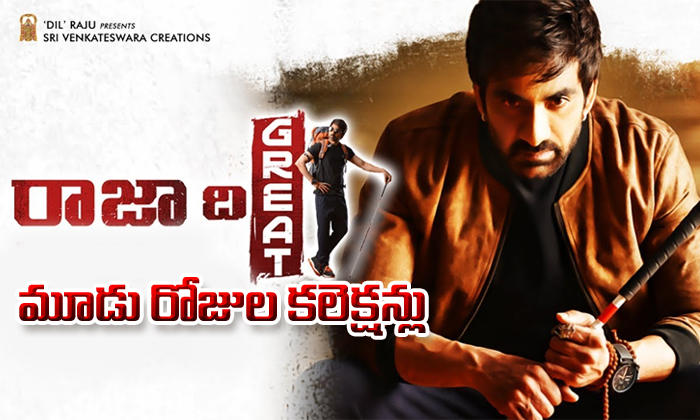 Raja The Great 3 days collections-