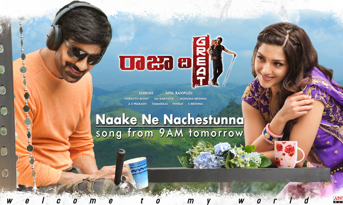 Raja The Great Movie Still And Poster- Telugu