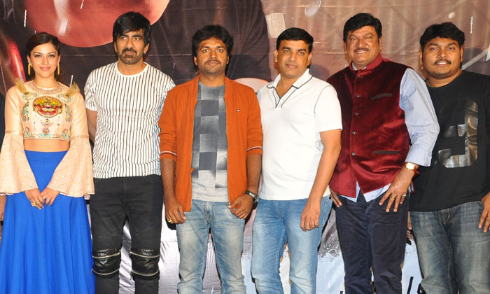 Raja The Great Movie Theatrical Trailer Launch- Telugu