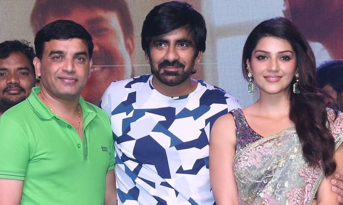 Raja the Great Pre Release Event-