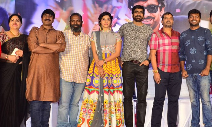 Raja The Great Movie Success Meet- Telugu