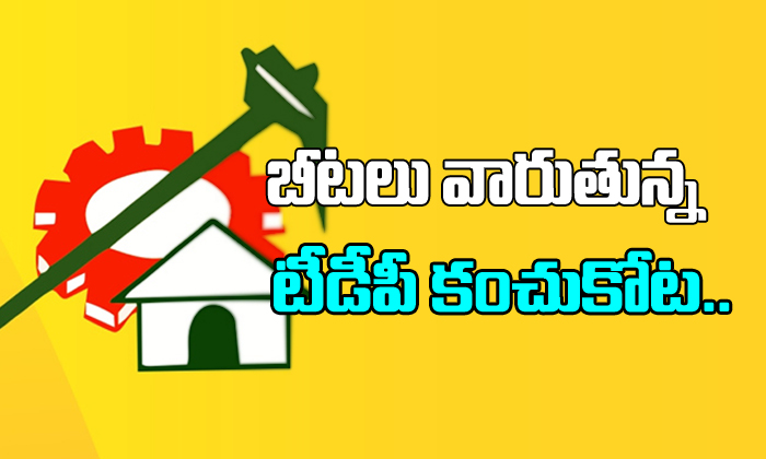 TDP loss westgodavari vote bank-