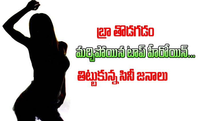 Top actress trolled for coming out without bra-,