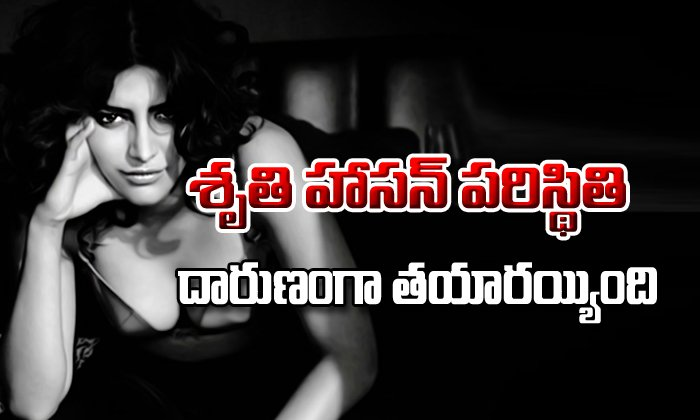 Why Shruti Haasan's market fell down?-