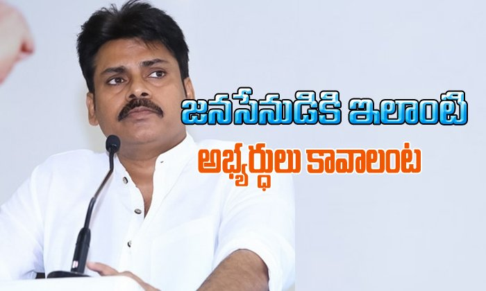 janasena want like this candidates for 2019 elections-,