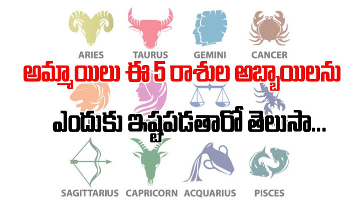 women are attracted to these 5 zodiac signs-