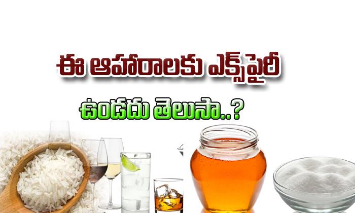 Foods With No Expiry Dates-