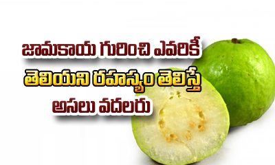 Health Benefits Of Guava---