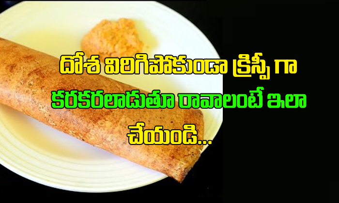 How to Make a Perfect Crispy Dosa at Home-