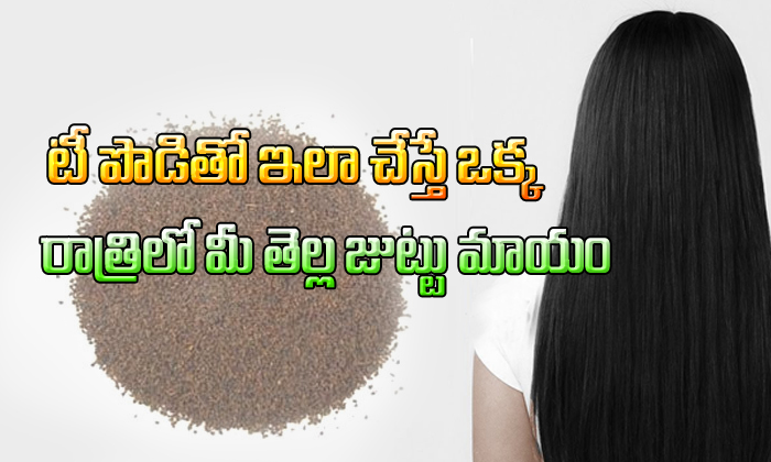 How to blacken and grow hair Naturally-