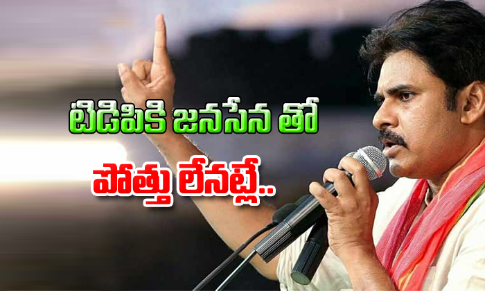 Janasena Party no Alliance with any local Political Party's-,