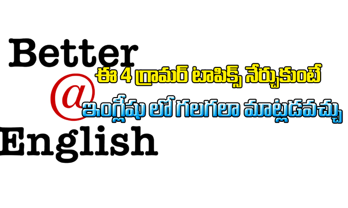 4 grammar topics you should learn for better English-,
