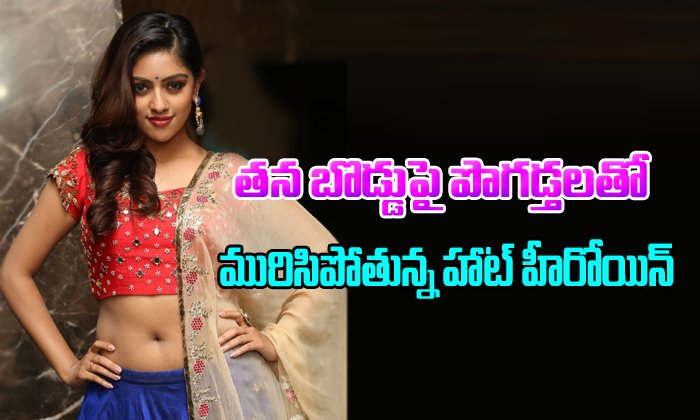 """Anu Emmanuel blushes with """"Navel beauty"""" compliments-,,Anu Emmanuel Navel,Complimenting Navel"""