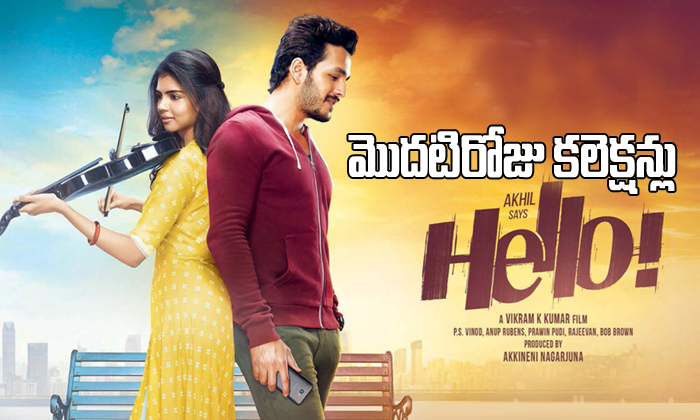 Hello Movie First Day Collections-,