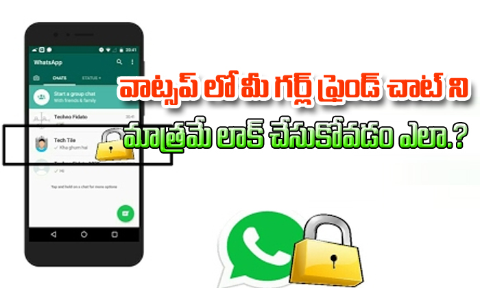 How to lock an individual chat in WhatsApp-,