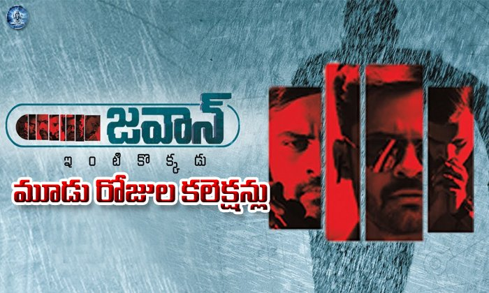 Jawaan 3 days worldwide collections-