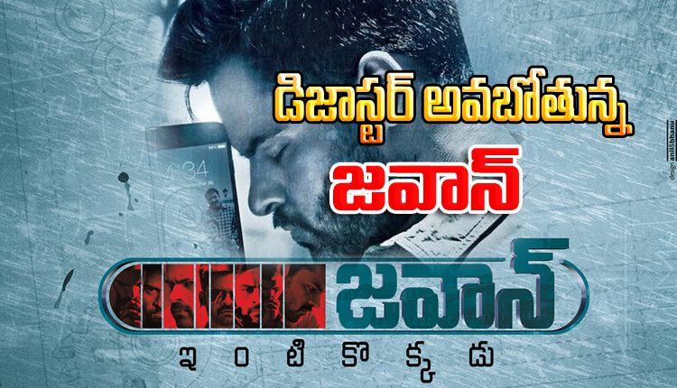 Jawaan would end up as a DISASTER-