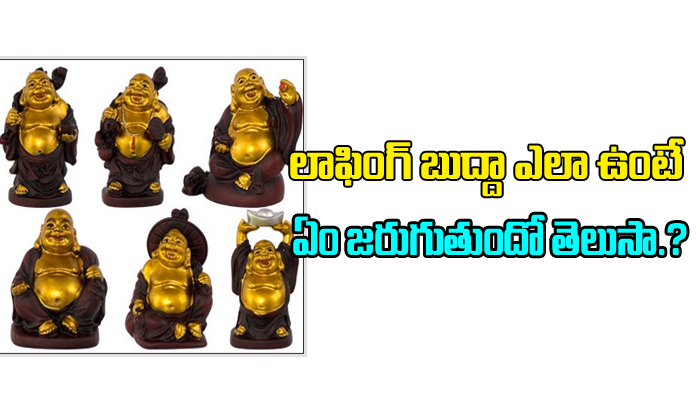 Laughing Buddha Meaning and Positions-,