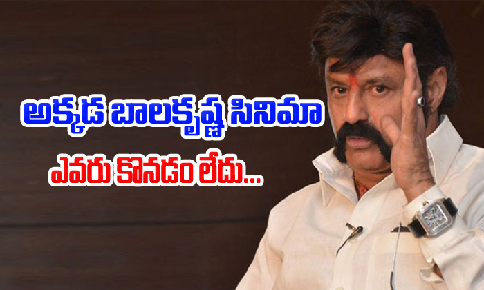 No takers for Balakrishna film there-,