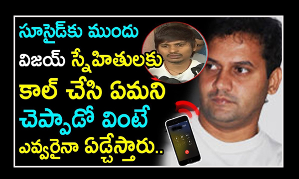 Real Facts About Tollywood Comedian Vijay Sai-,