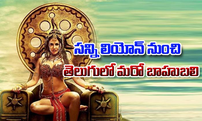 Sunny Leone gets her Baahubali-
