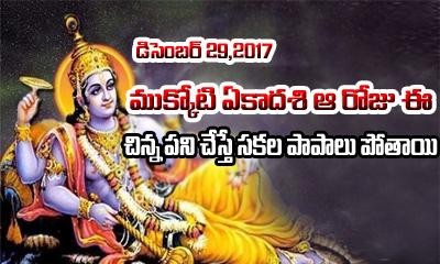 What Is Vaikuntha Ekadashi---
