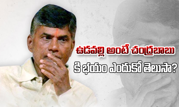 Chandrababu and tdp leaders feel tension for undavalli press meet-,