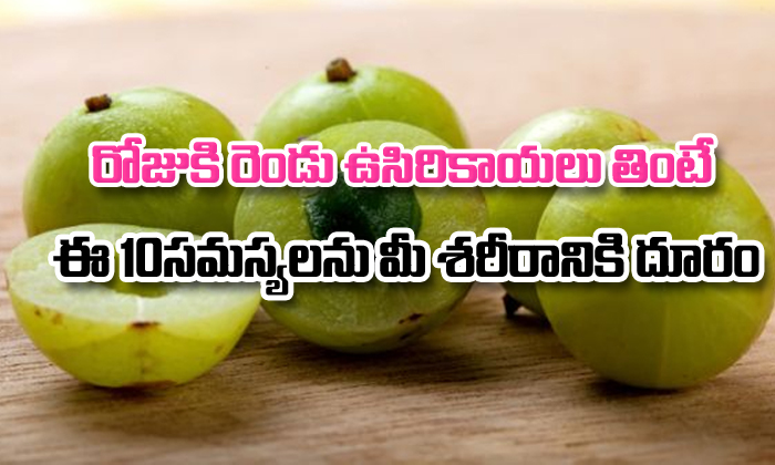 10 problems your body won't face with regular consumption of Amla-