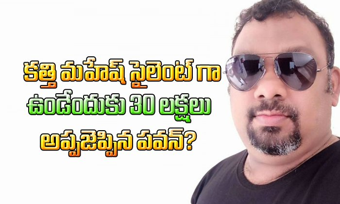 30 lakhs given to Kathi Mahesh to silence him?-,,Hollywood Actresses Without Bras
