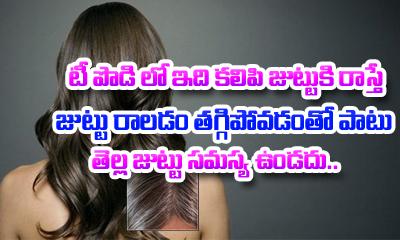 Best Hair Fall Treatment---