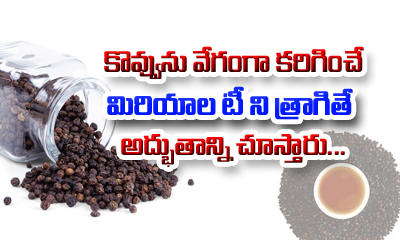 Black Pepper Health Benefits---